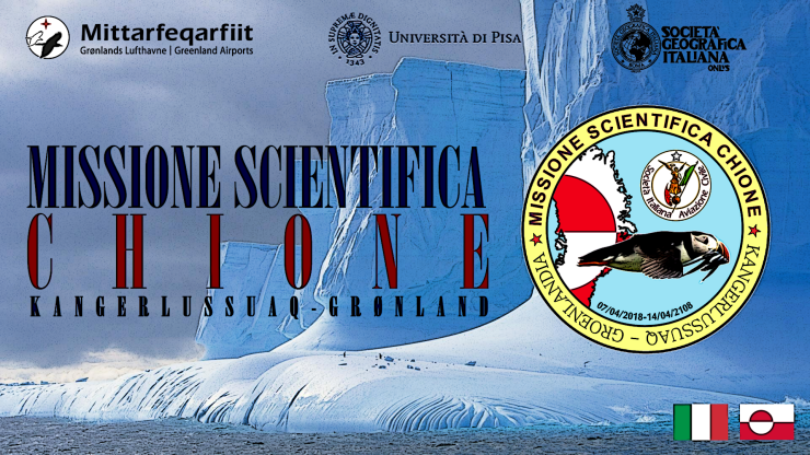 Missione Chione (Copertina 2.1)